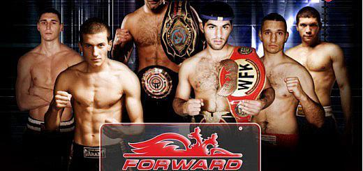 Forward Challenge Fight Nights