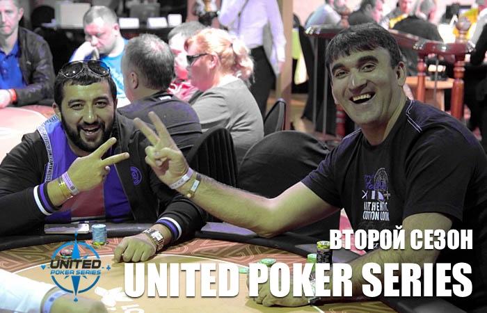 Oracul Poker Fest