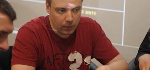 Андрей Крупенич
