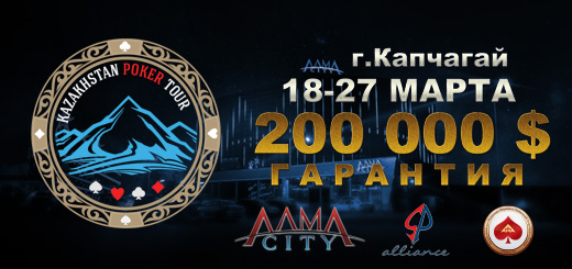 Kazakhstan Poker Tour